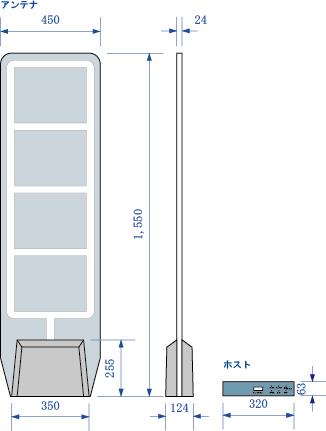 EMT8寸法